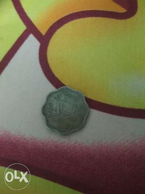 10 paisa coin for sale of