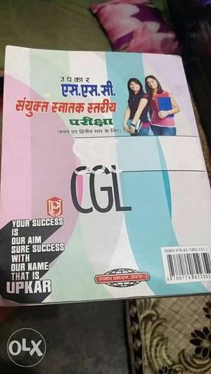 Upkar ssc CGL Book In Delhi