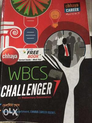 Bengali Gs Book For Wbcs / Ssc If Interested Call