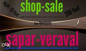 Shop sale urgent- Veraval ma