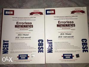 Universal Self Scorer Errorless Mathematics for JEE Main &