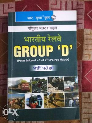 It is the best book for preparation of RRB group