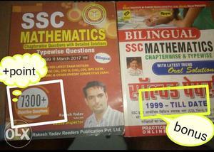 Ssc,cgl,cpo,cds,dmrc,ibps po,ibps clerk,ssc chsl book