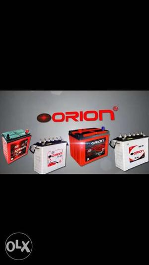 Orion inverter and battery's Orion automotive battery's