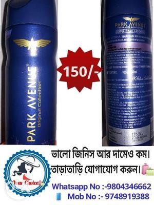 Brand New body spray special offer(Park avenue)