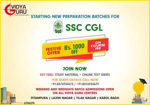 Starting New Preparation Batches of SSC CGL - Vidya Guru