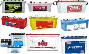 Buy Inverter Battery Online - Exide, Amaron, Okaya, SF