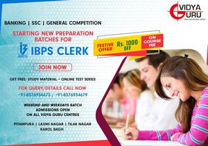 IBPS Clerk  New Batch Notification!!