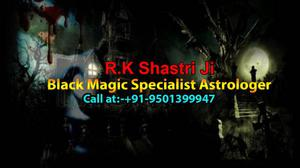 Powerful black Magic Specialist solves your entire problem