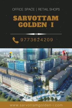 Sarvottam Golden I commercial property in greater noida