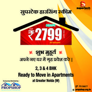Supertech Eco Village is offers 2 bhk