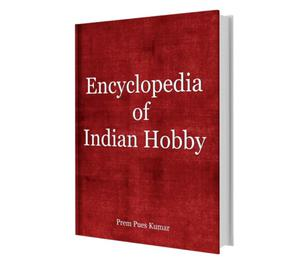 Best Book for Collectors Just for Rs 750! Mumbai