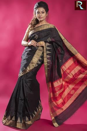 Exclusive and Latest Design Pure Dopian SIlk Saree