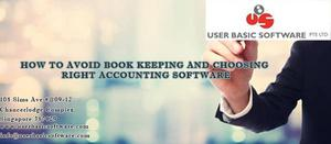 Free Demo | Accounting Software | User Basic Software