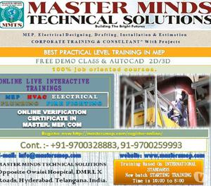 """MEP, Electrical Designing, Drafting, Installation, training"
