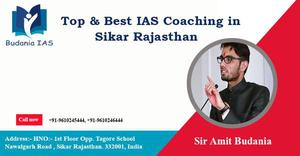 Top & Best IAS Coaching in Sikar Rajasthan