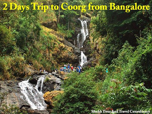 ShubhTTC Offers 2 Days Trip to Coorg from Bangalore