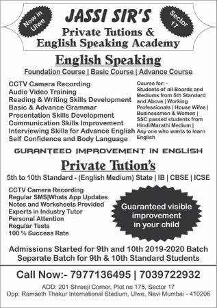 Jassi Sir's English Speaking Academy Now in Ulwe - Sector 17