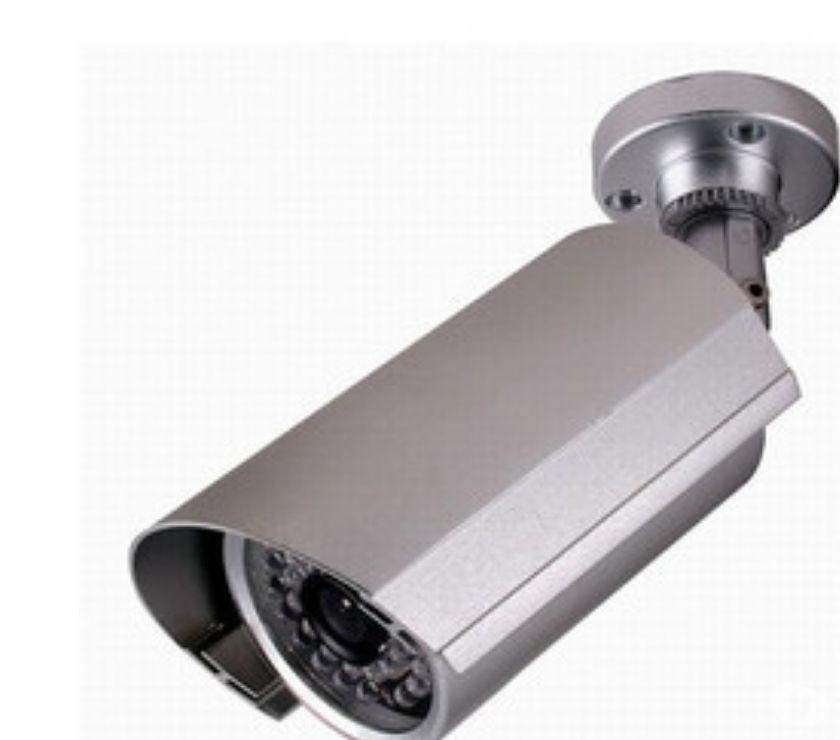 Manufacturer of IP CCTV Camera & Biometric machine by CCTV