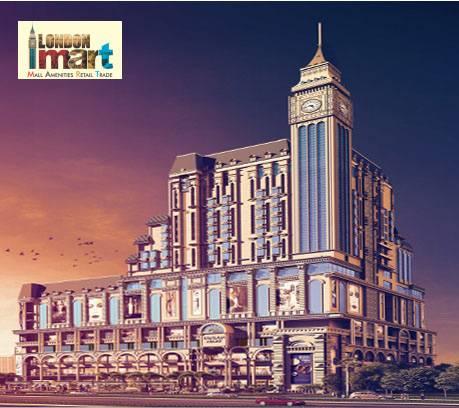 London Mart Shops Experience London in Noida Extension