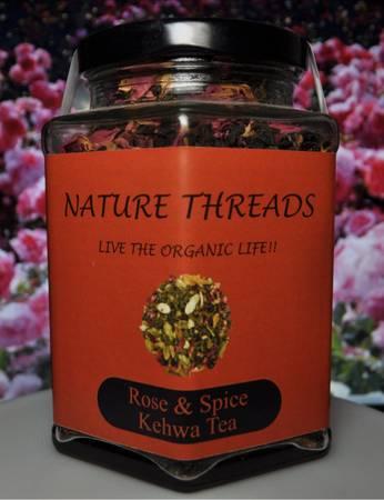 Rose & Spice Green Tea