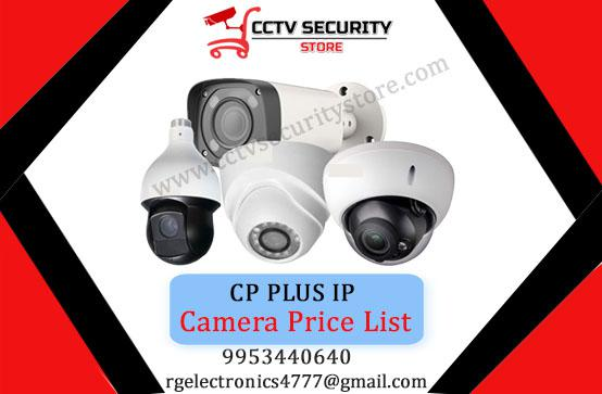 Get CP PLUS HD CCTV Camera for School safety