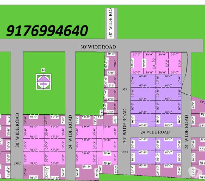 CMDA Approved plots sale near Porur at Kolpakkam