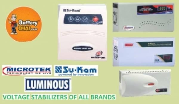 Voltage Stabilizer - Buy Stabilizers Online at Best Prices