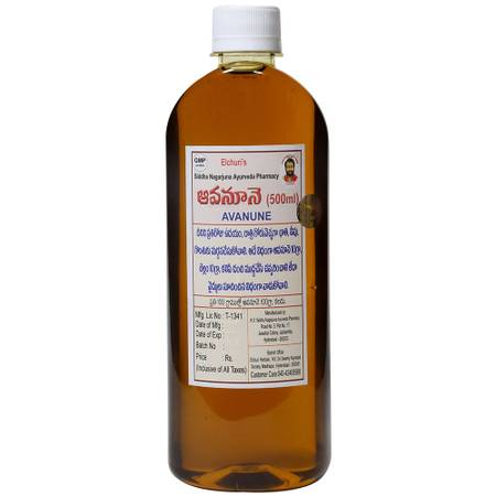 Buy Online Mustard Oil (Avala Nune) | Buy Ayurvedic Oil For