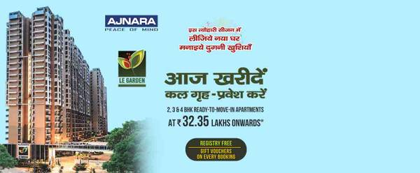 Ajnara Le Garden 2 BHK for booking Call Us:
