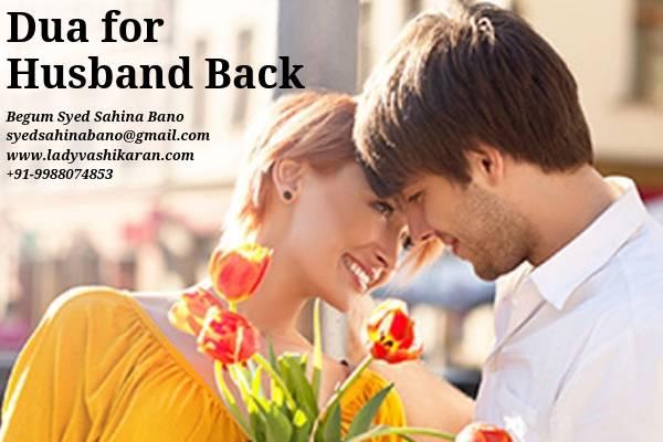 Dua for Husband Back is the Best Prayer to Get Back Husband
