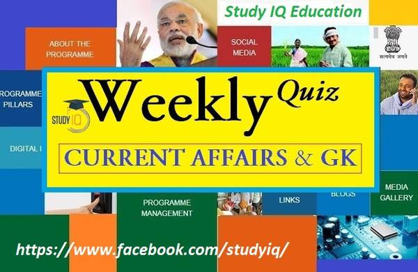 Best Monthly 200 Current Affairs Q/A for All govt Exams
