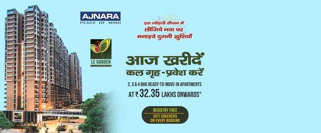 Ajnara Le Garden booking Call Us 09071760760