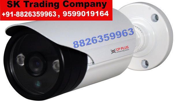 CCTV Camera Dealers in Sant Nagar New Delhi