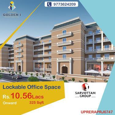 Lockable Office Spaces in Noida