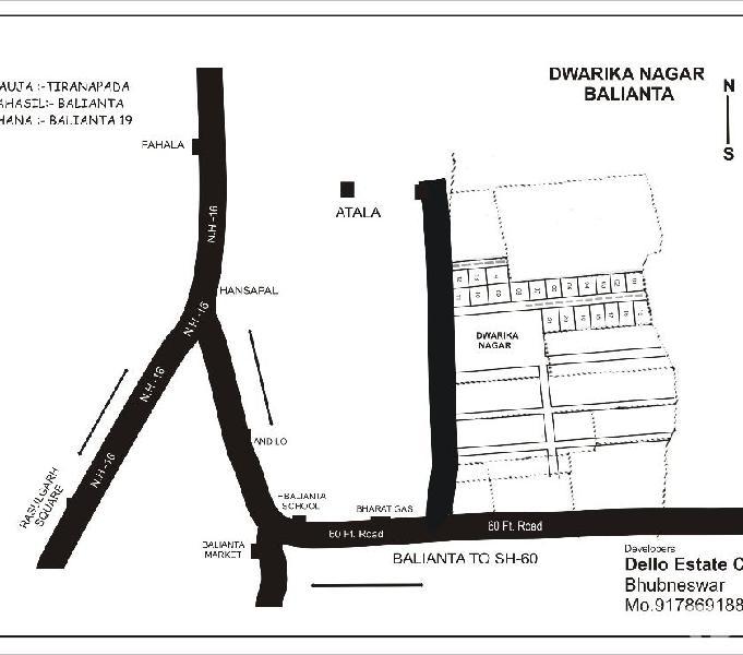 Puri Canal Road Bhubaneswar: Road Work Contractor In Bhubaneswar Bhubaneswar