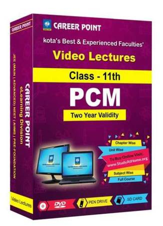 Iitjee etoos and motion kota video lectures | Posot Class