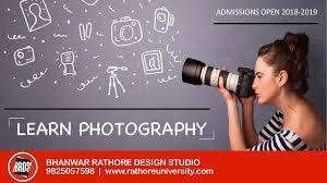 Photography Designing Courses in Ahmedabad