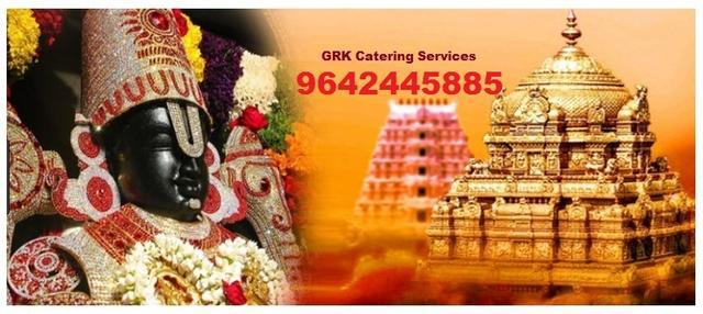 Rs70 Catering Services In Chennai 9840136583 HighQualityFood