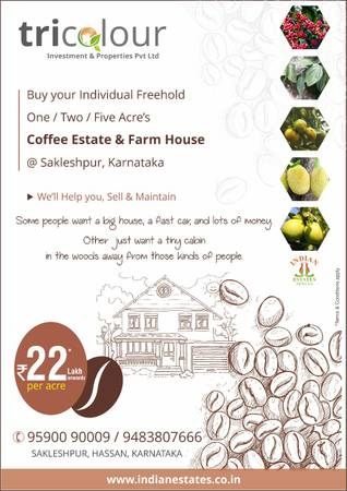 coffee estate and farm house for sale in sakleshpur