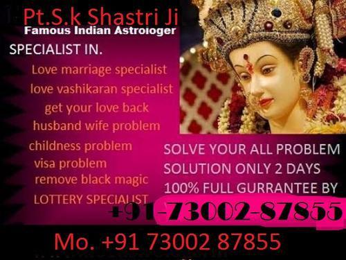 Bathinda 917300287855 how to stop divorce urgently