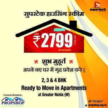 Supertech Eco Village is offers call us 7676333222