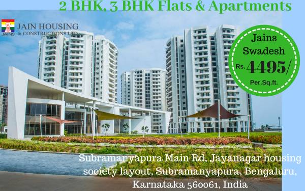 2 bhk flats in uttarahalli bangalore south | Flats for sale