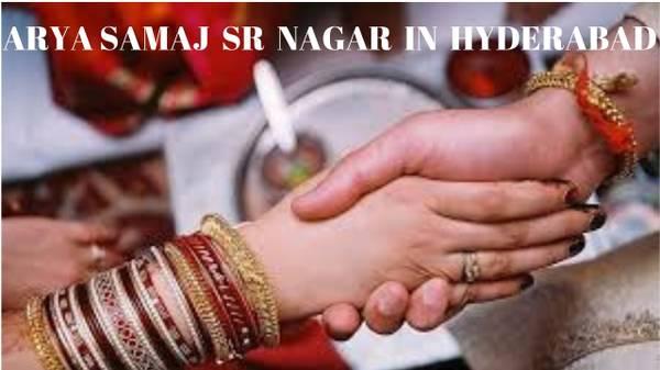 Arya Samaj Sr Nagar In Hyderabad
