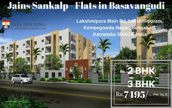 Budget Apartments for sale in Basavanagudi - Bangalore