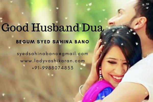 Good Husband Dua to Getting Accurate Life Partner