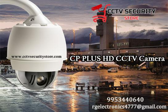 Best and high brand CP PLUS IP Camera at cheapest price