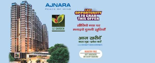 Ajnara Le Garden Greater Noida West Call Us: +