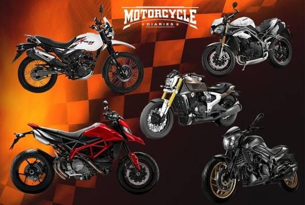 Latest Bike News in India,Latest Bike Updates,