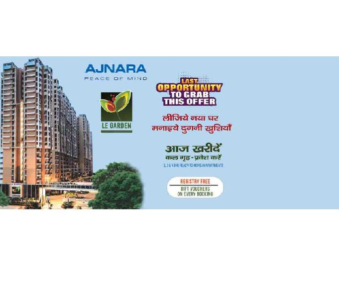 Ajnara Le Garden Greater Noida West Call Us: +919071760760